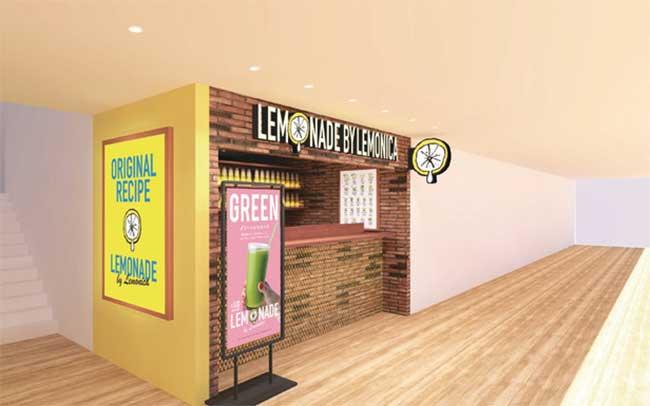 LEMONADE by Lemonica 万代シテイバスセンタービル店