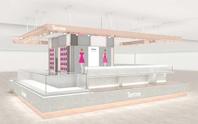 Tartine(タルティン)  そごう横浜店