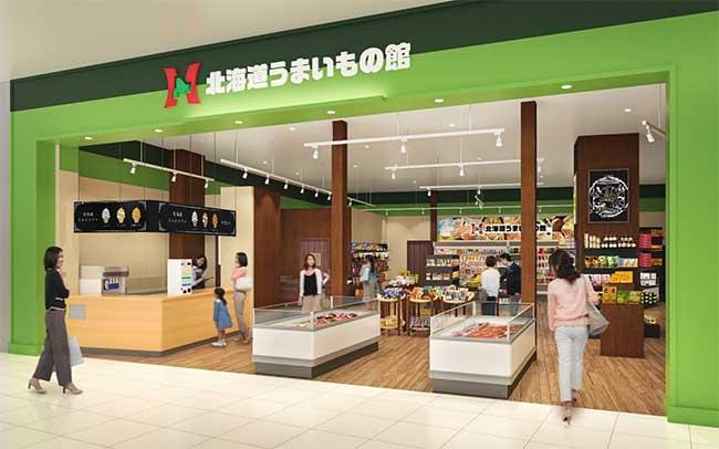 北海道うまいもの館 イオンモール東員店