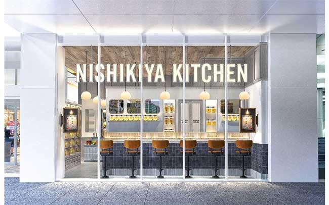 ニシキヤ キッチン 仙台パルコ店