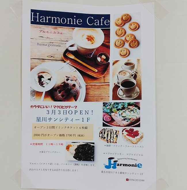 Harmonie Cafe