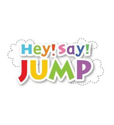 Hey!Say!JUMPの画像