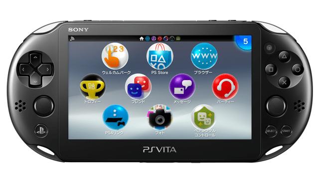 PSPのソフトは遊べない?PS Vitaってどんなゲーム機?