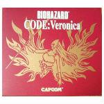 バイオハザード CODE:Veronica リミテッドボックスの画像