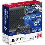 PS3本体 チャコール・ブラック スターターパック グランツーリスモ6同梱版