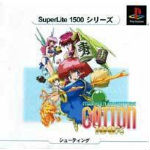 コットン100% SuperLite1500シリーズの画像