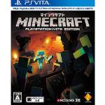 Minecraft PlayStation Vita Editionの画像