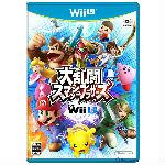 大乱闘スマッシュブラザーズ for Wii U ニンテンドーゲームキューブコントローラ接続タップセットの画像