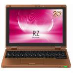 Panasonic Let'snote RZ5 CF-RZ5WFMQRの画像