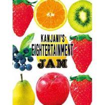 「関ジャニ'sエイターテインメント ジャム」DVD初回限定盤を買取しました!