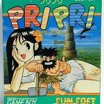 プリプリ PRIMITIVE PRINCESS!の画像