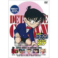 名探偵コナンのアニメシリーズ最新DVDを買取