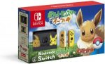 Nintendo Switch ポケットモンスター Let's Go! イーブイセット (モンスターボール Plus…の画像