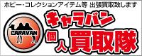 banner_ktt-cs