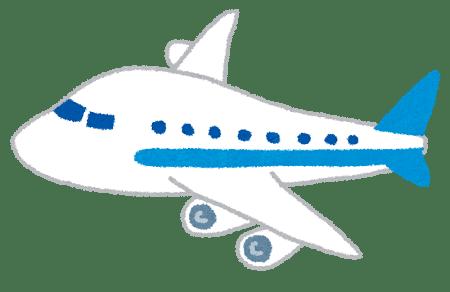 飛行機イラスト