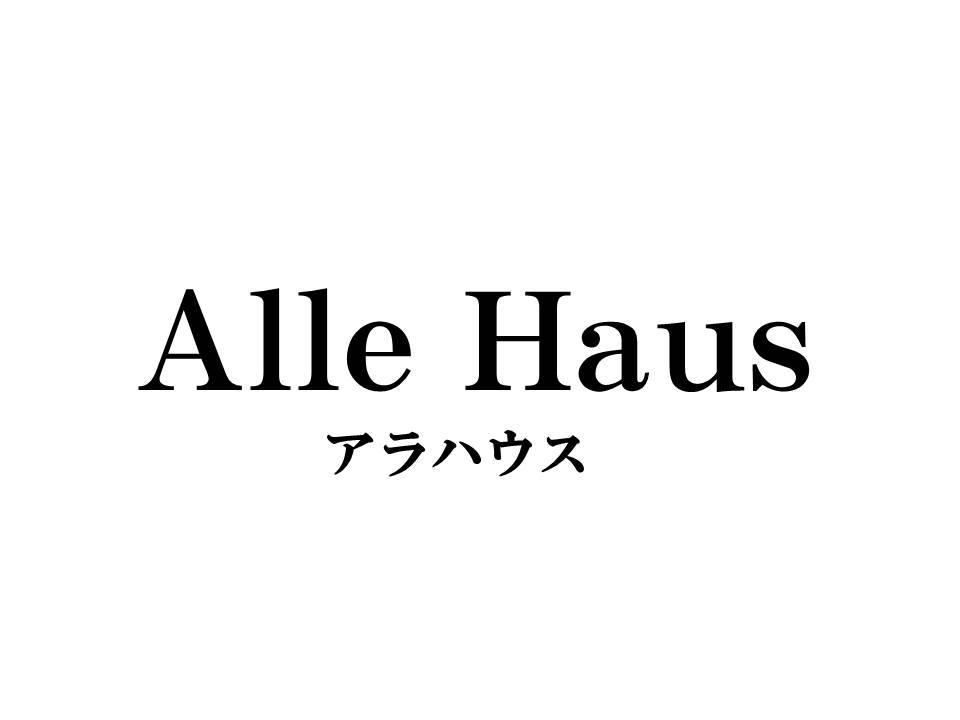 株式会社 小野寺工務店 Alle Haus(アラハウス)