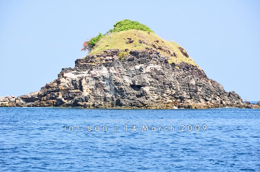 เกาะรอก จ.กระบี่