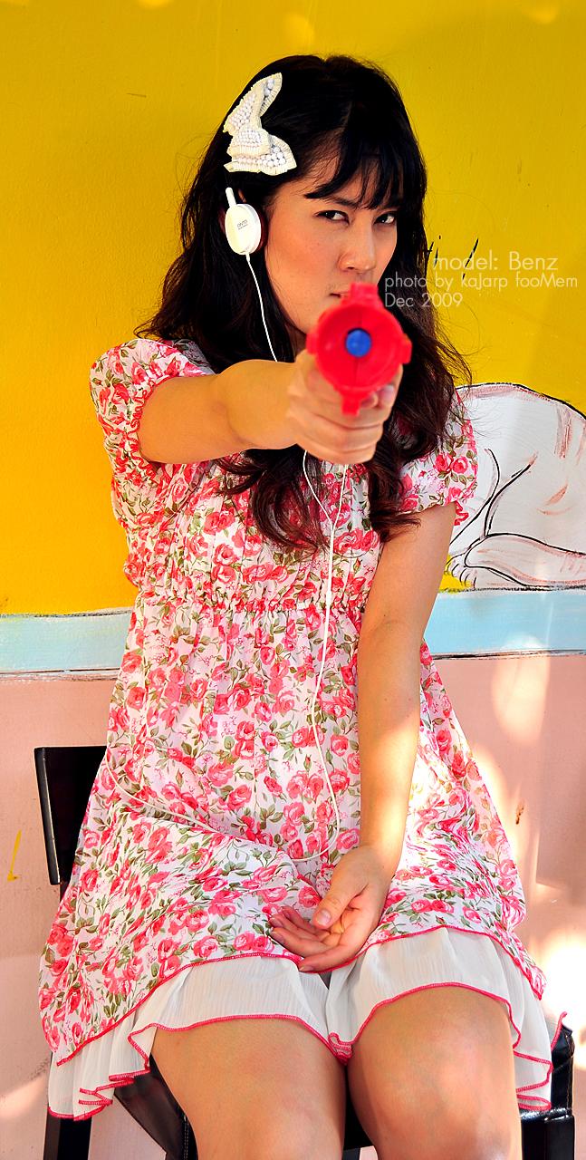 น้องเบ๊นซ์ เล่นปืน
