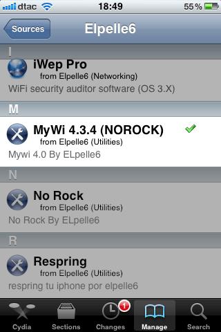 ใช้ iPhone เป็น HotSpot กระจายสัญญาน WiFi เพื่อให้เครื่องอื่นใช้งานอินเตอร์เน็ตได้ (WiFi Tethering) (4/6)