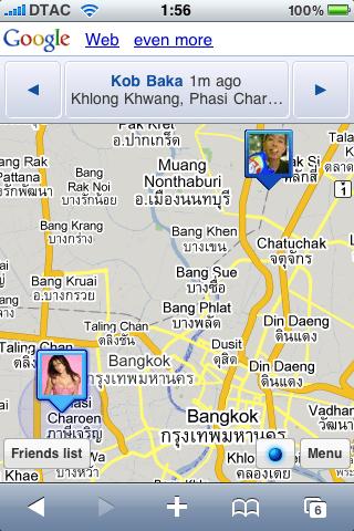 Google Latitude ดู ชาวบ้านชาวช่อง เขาอยู่หนใด? (4/4)