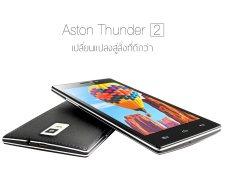 Thunder-2_01