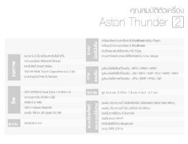Thunder-2_021