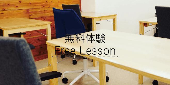 カジきたラボ 体験授業