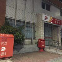 【韓国】ソウルから日本へお手紙を送る方法。簡単です!
