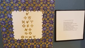 Panel symbolic language representing poem to Inanna