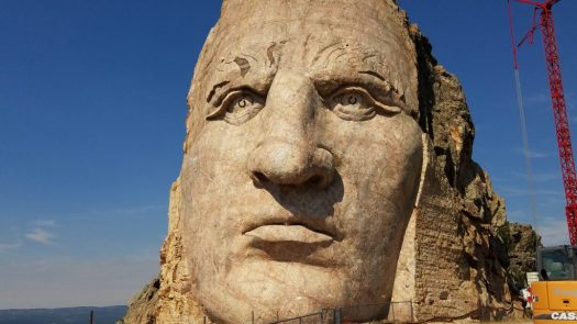 Crazy Horse carved head.