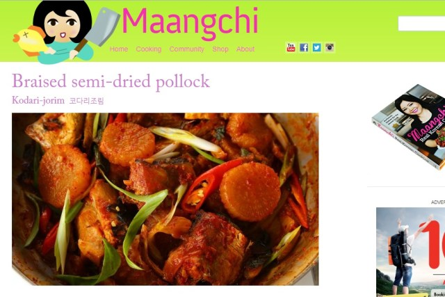 8 korean food blogs to follow for home cooked recipes screenshot from maangchi forumfinder Choice Image