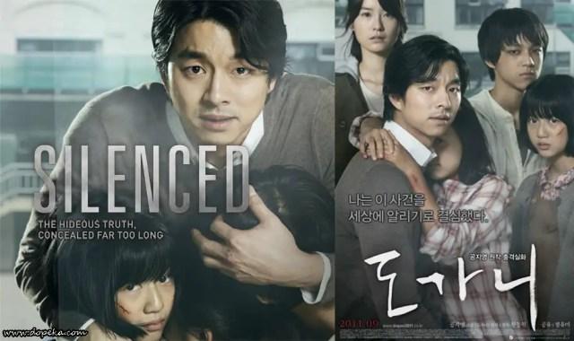 Silenced starring Gong Yoo.