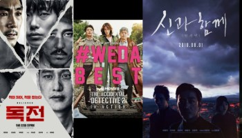 10 South Korean gangster movies you need to watch •