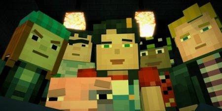 Minecraft-та Privata-дан қалай жоюға болады