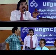 Boss-Engira-Baaskaran-Tamil-Meme-Templates-115