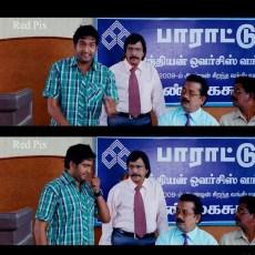 Boss-Engira-Baaskaran-Tamil-Meme-Templates-116-1