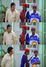 Friends Tamil Meme Templates (25)