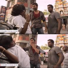 Kakakapo.com-Maari-Tamil-Meme-Templates-1 (1)