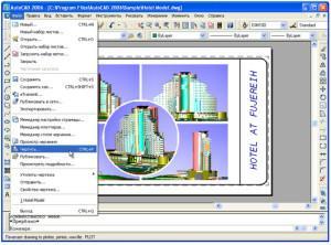 Bagaimana untuk menterjemahkan AutoCAD ke PDF