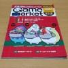 ボードゲームプレイ記:自宅ゲーム会3 ゲームマーケット会
