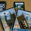 ネコとチョコレートでリストラ回避!?定番大喜利ゲームの拡張セット「キャットアンドチョコレート ビジネス編」