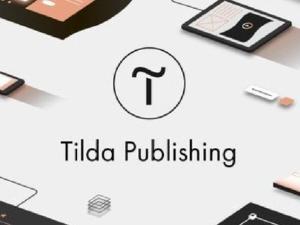 Tilda Publishing - конструктор сайта