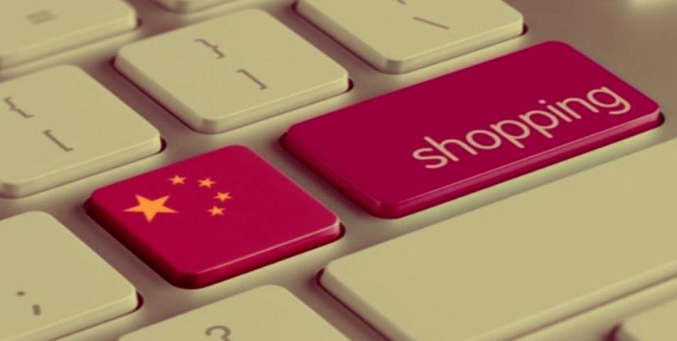 Поставка товаров из Китая