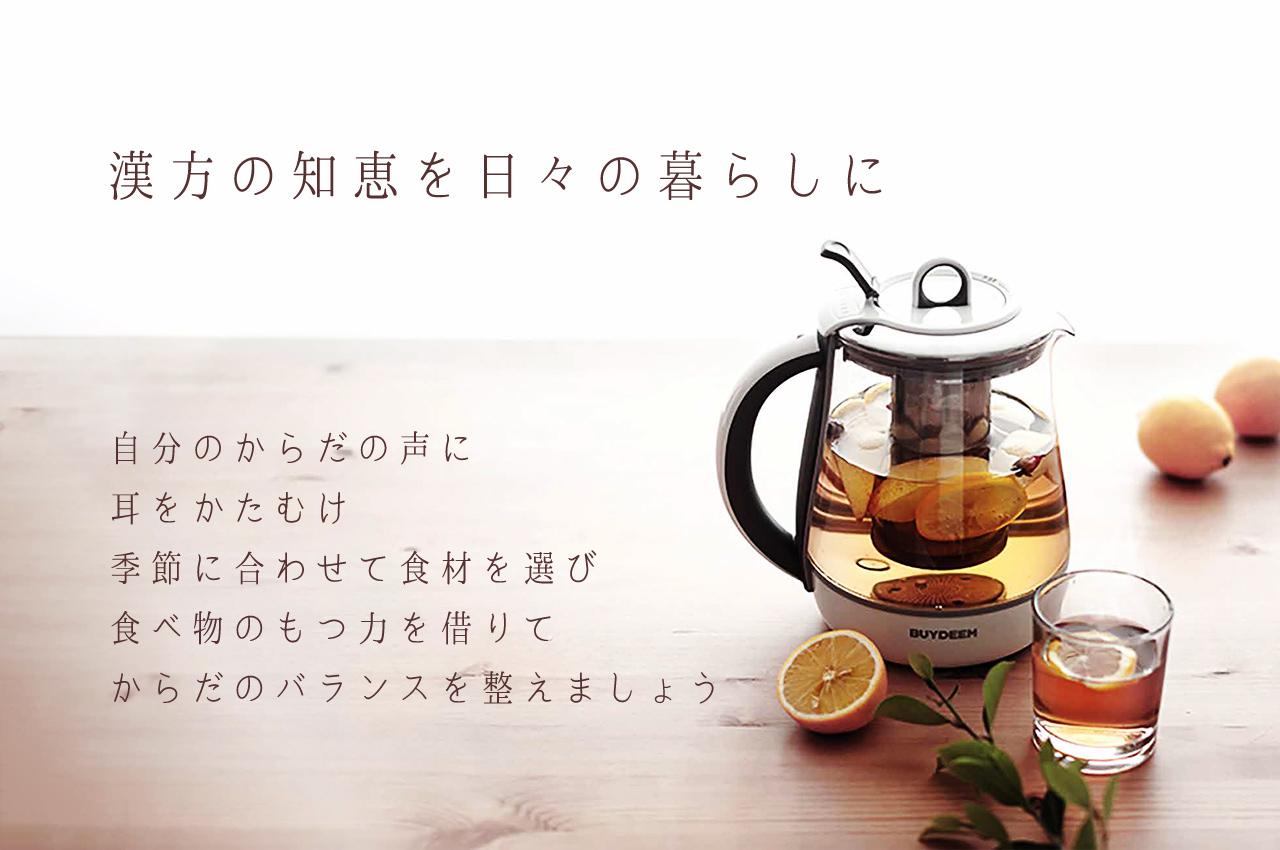 slide-pot_01
