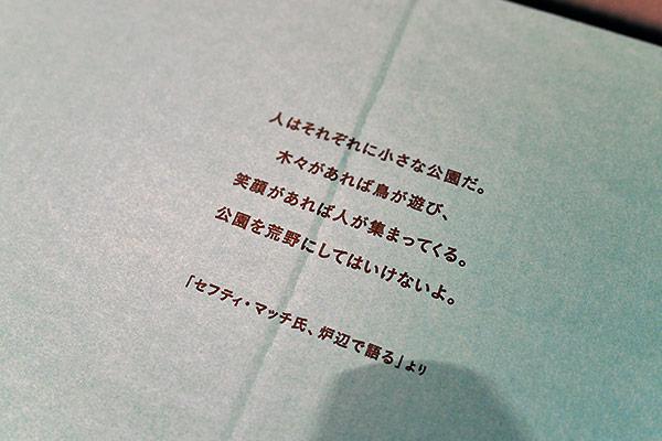20151117-02