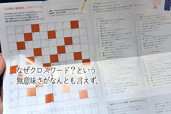 20151117-05-03
