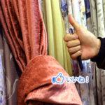【家づくり:カーテン選び】予期せずカーテン屋さんにドハマる【問題点も浮上】