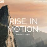 UPPERCUTのウェブサイト