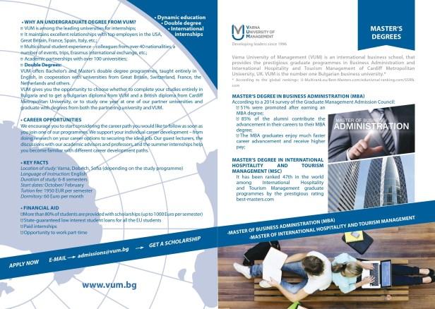 varna-studije-u-bugarskoj