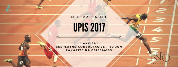 UPIS 2017